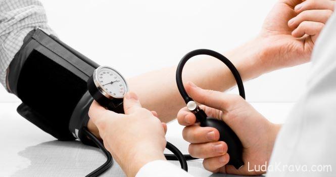 krvni tlak
